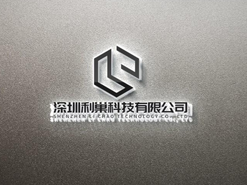 Shenzhen Li Chao Technology Co., Ltd